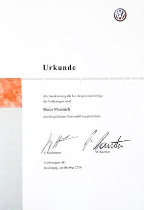 Награда «Золотая игла» — за особый вклад в развитие марки Volkswagen в России.