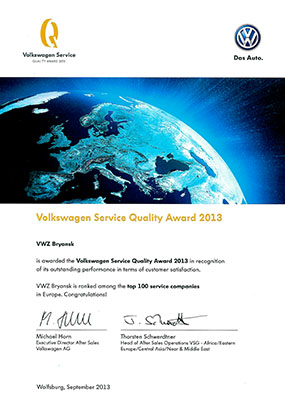 Volkswagen Service Quality Award 2013